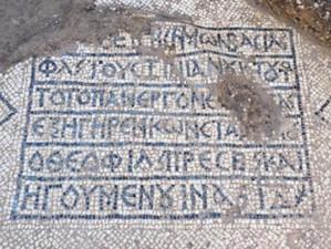 В Иерусалиме была обнаружена 1500-летняя древне-христианская мозаика с греческими письменами