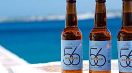 Пиво с греческого острова признано одним из лучших в мире