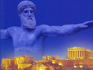 Греческое гостеприимство