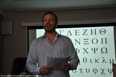 Стратос Сиурдакис. Иллюстрация к материа