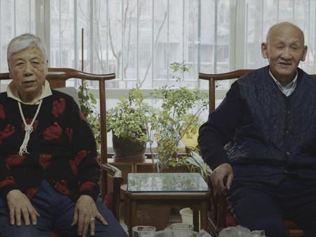 """""""Ich heiße Wien und bin aus Peking"""": Leben in einer Zwischenwelt."""