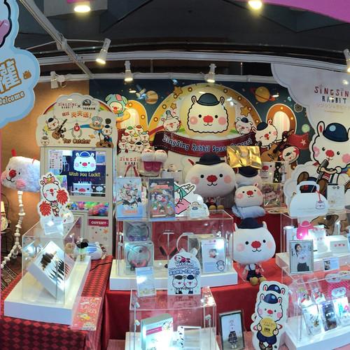 2016 Hong Kong InternationalLicensing Show-Sing Sing Rabbit