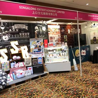 2018 Hong Kong InternationalLicensing Show-Sing Sing Rabbit