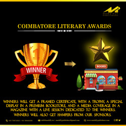Coimbatore Literature Awards - 2 - Carou