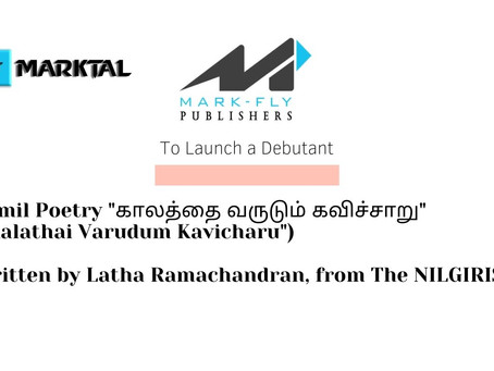 Latha Ramachandran makes her Debut in Tamil Poetry, signs a Publishing Deal from Mark-Fly Publishers