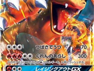 Charizard GX, Gardevoir GX, and Sparkly New Products!