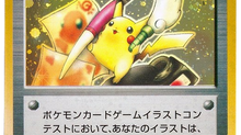 Top 10 Rarest Pokémon Cards of All Time!