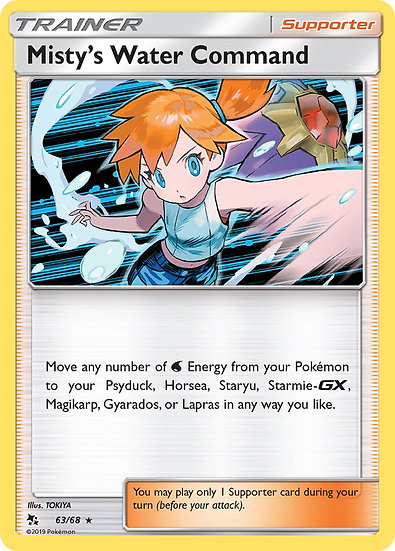 Misty's Water Command holo (Hidden Fates #63)