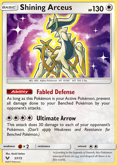 Shining Arceus (Shining Legends #57)