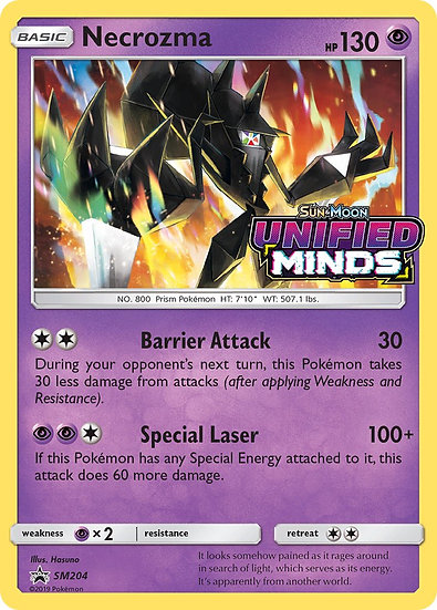 Necrozma Unified Minds Prerelease Promo SM204