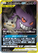 Pokemon Team Up Prerelease Events!
