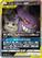 Pokemon Team Up Prerelease Events!