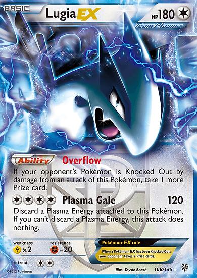 Lugia EX (Plasma Storm #108)