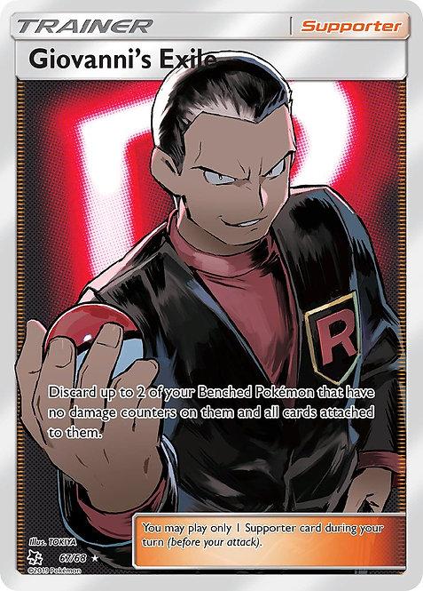 Giovanni's Exile Full Art (Hidden Fates #67)