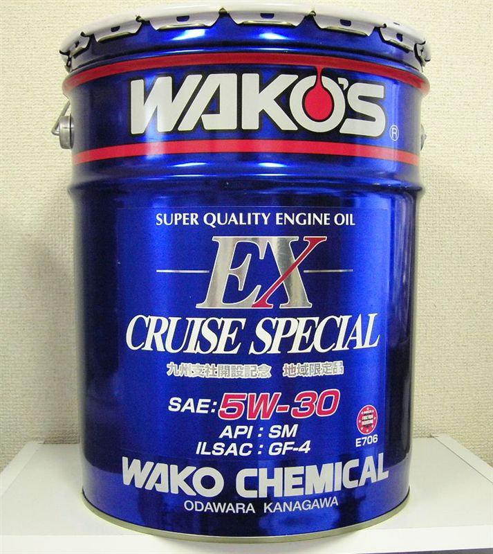 ENGINOIL WAKO'S EX-CRUIS 5W-30