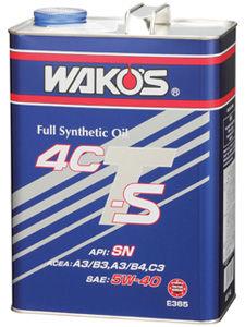 ENGINOIL WAKO'S 4CT-S