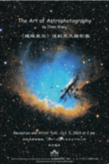 Chao Wang poster.jpg