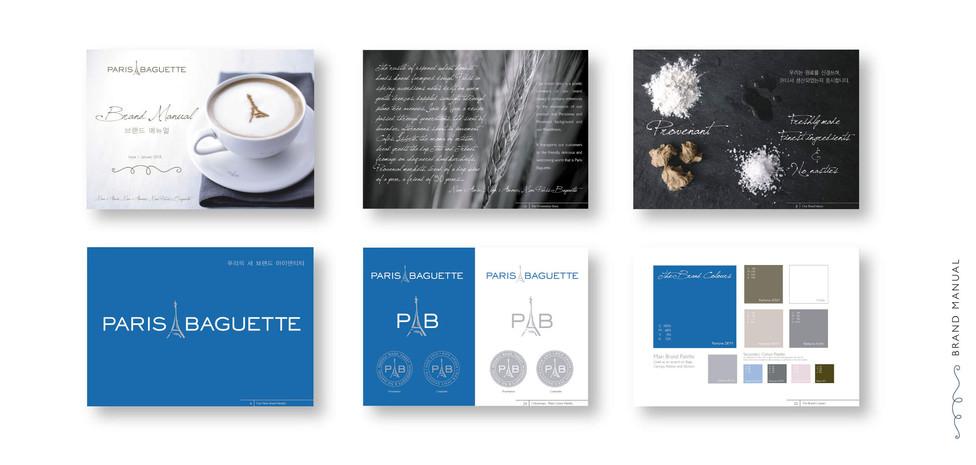 N | Paris Baguette Brand Manual
