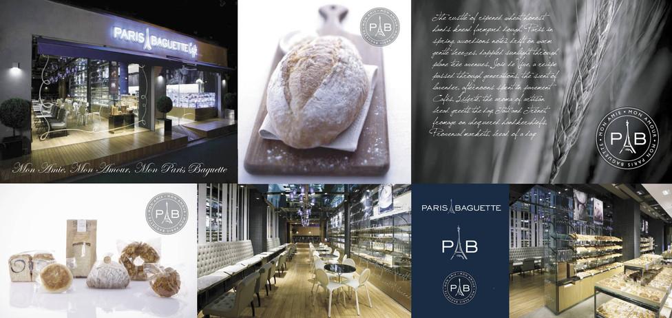 N | Paris Baguette