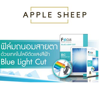 Blue Light Cut
