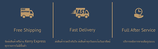 service-ใหม่.jpg