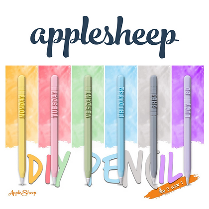 DIY For Apple Pencil 1/2