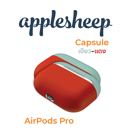 Capsule For Airpods Pro