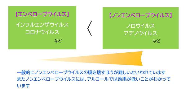 改定画像より大きい2.jpg