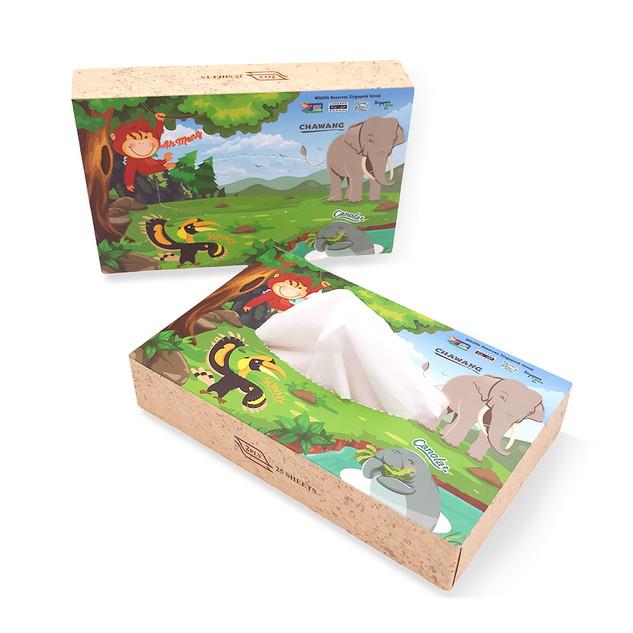 Wildlife Reserves Singapore Tissue Box