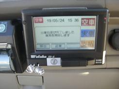 CIMG3240.JPG