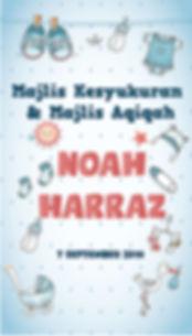 digital card noah harraz-01.jpg