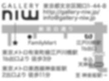 map_NIW.jpg