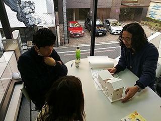 s-meeting.jpg