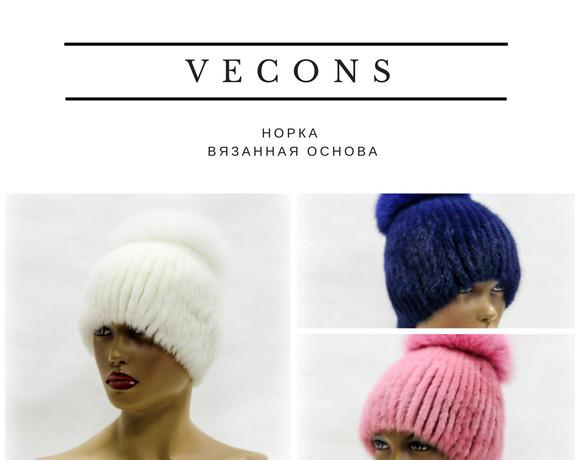 меховые шапки Vecons женские и мужские головные уборы и аксессуары
