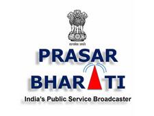 prasar_bharti_logo.jpg