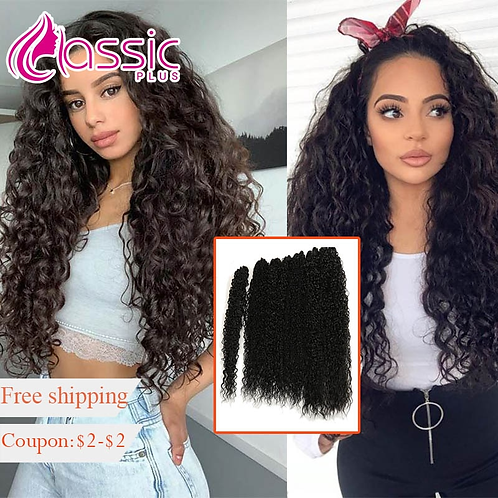 Afro Kinky Curly Hair Bundles 7pcs/Pack 22-26 Inch Synthetic Hair  Black Brown