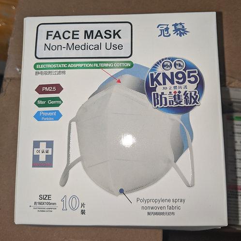 KN95 Face Mask Non-Medical Masks 10/Box 10 Boxes / Case