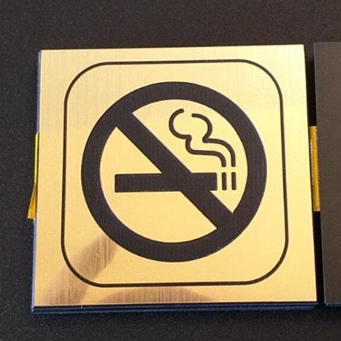 Stock Premium Engraved No Smoking Signs