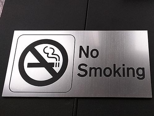 Custom Engraved No Smoking Signs