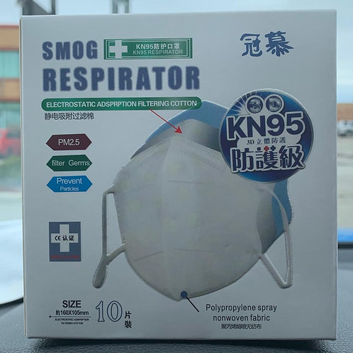5 Ply KN 95 Masks Sold 400 / Case