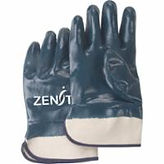 Zenith Heavyweight Nitrile Coated Safety Cuff Gloves
