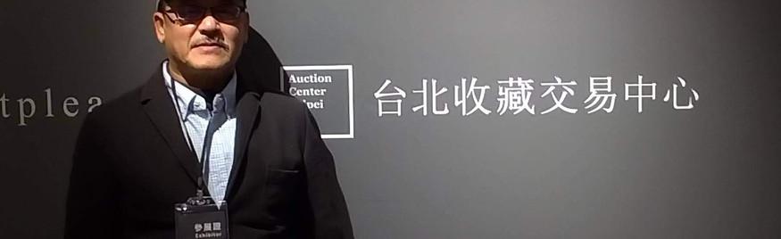 Artzdeal exhibition
