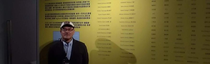 Artzdeal exhibition, front