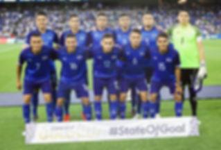 Honduras vs. El Salvador - 06/25/19 - Copa Oro
