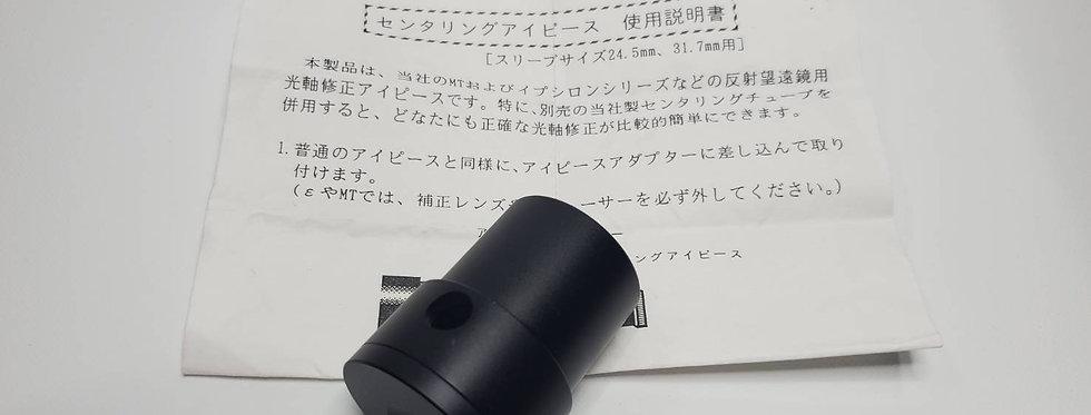 【中古品】タカハシ  センタリングアイピース
