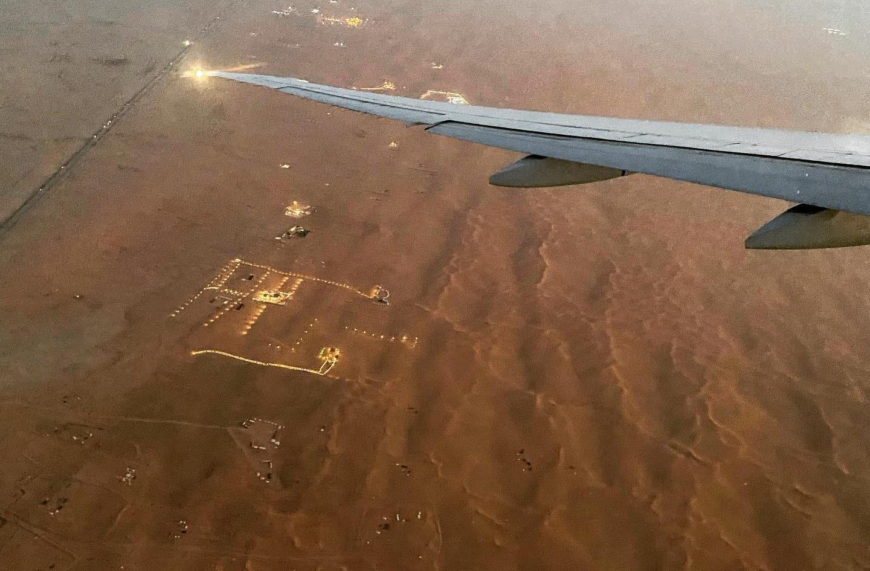 Flying from Riyadh into Tabuk, Dec 4, 2020.