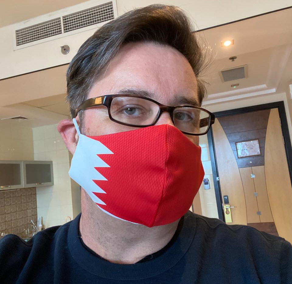 Bahrain national flag mask