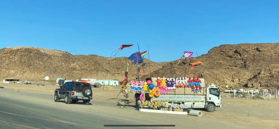 Festive Friday in the desert