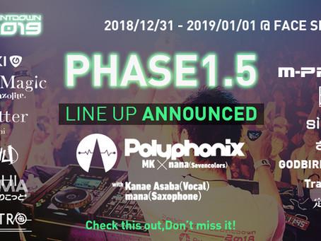 Polyphonix Countdown 2018-2019開催決定!