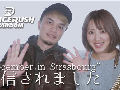 DANCERUSH STARDOMに新曲「December in Strasbourg - nana(Sevencolors) feat.mana」が配信されました